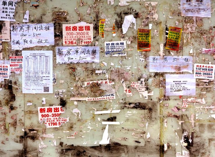 shanghai2 (4)