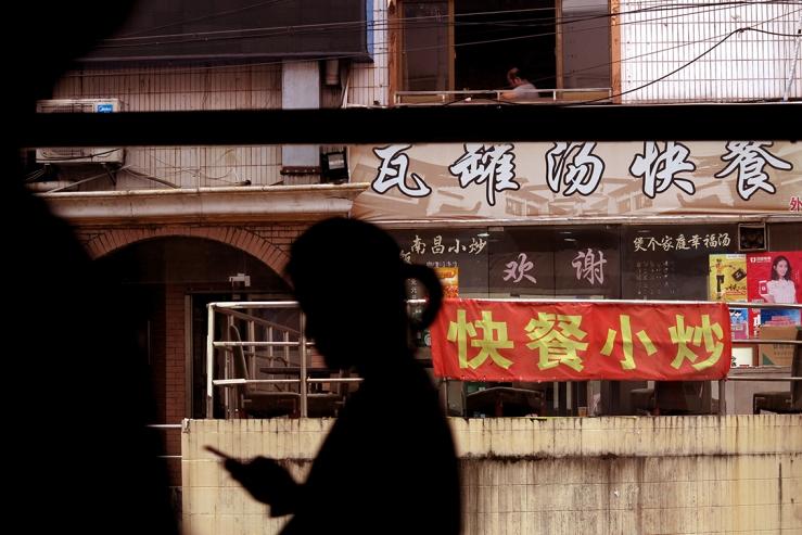 shanghai2 (6)