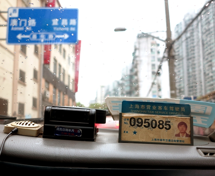 shanghai2 (8)